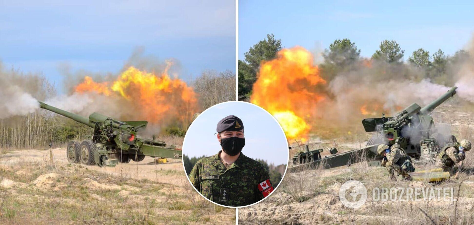 Артиллерийский огонь