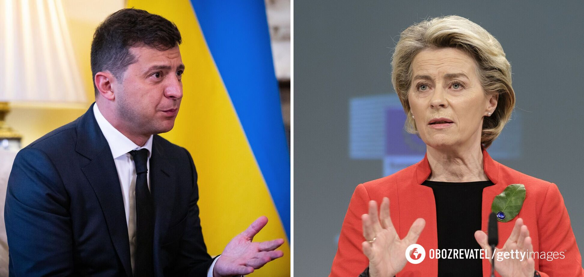 Глава Еврокомиссии отказалась от приглашения Зеленского в Киев и подверглась критике