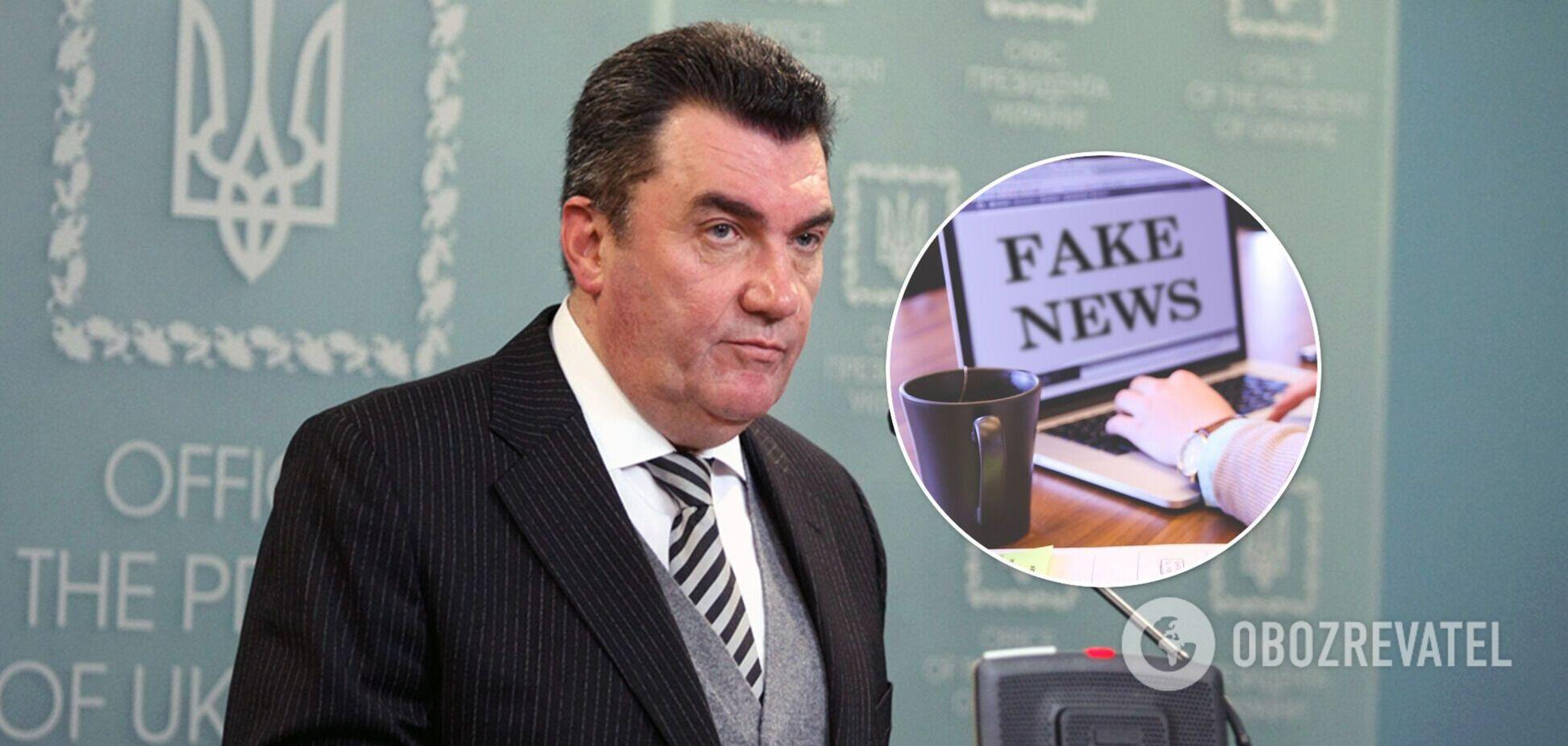 Данилов – о фейках РФ: агрессор использует 'черную' пропаганду и ложь