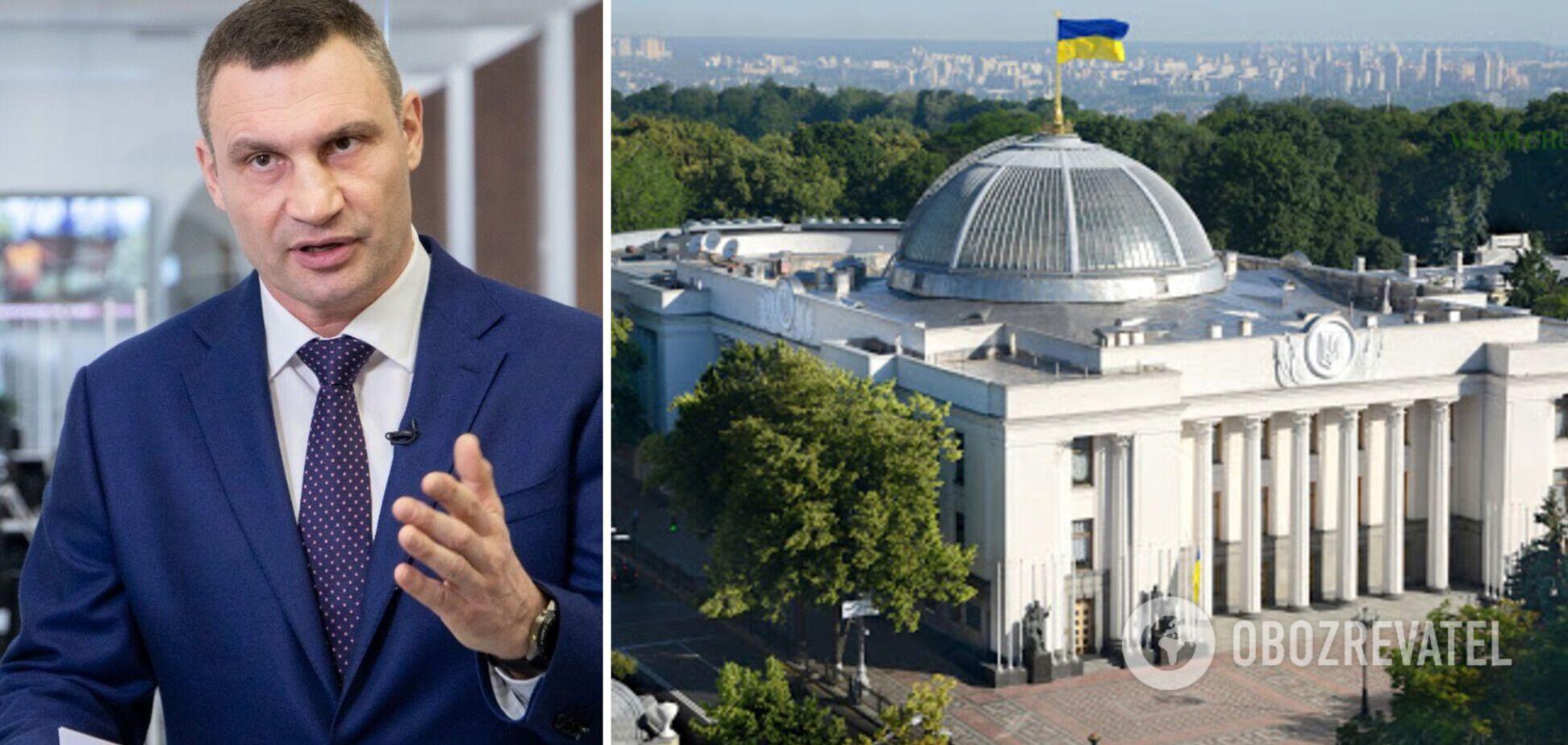Кличко обратился к Раде из-за ситуации вокруг Гостиного двора и усадьбы Сикорского