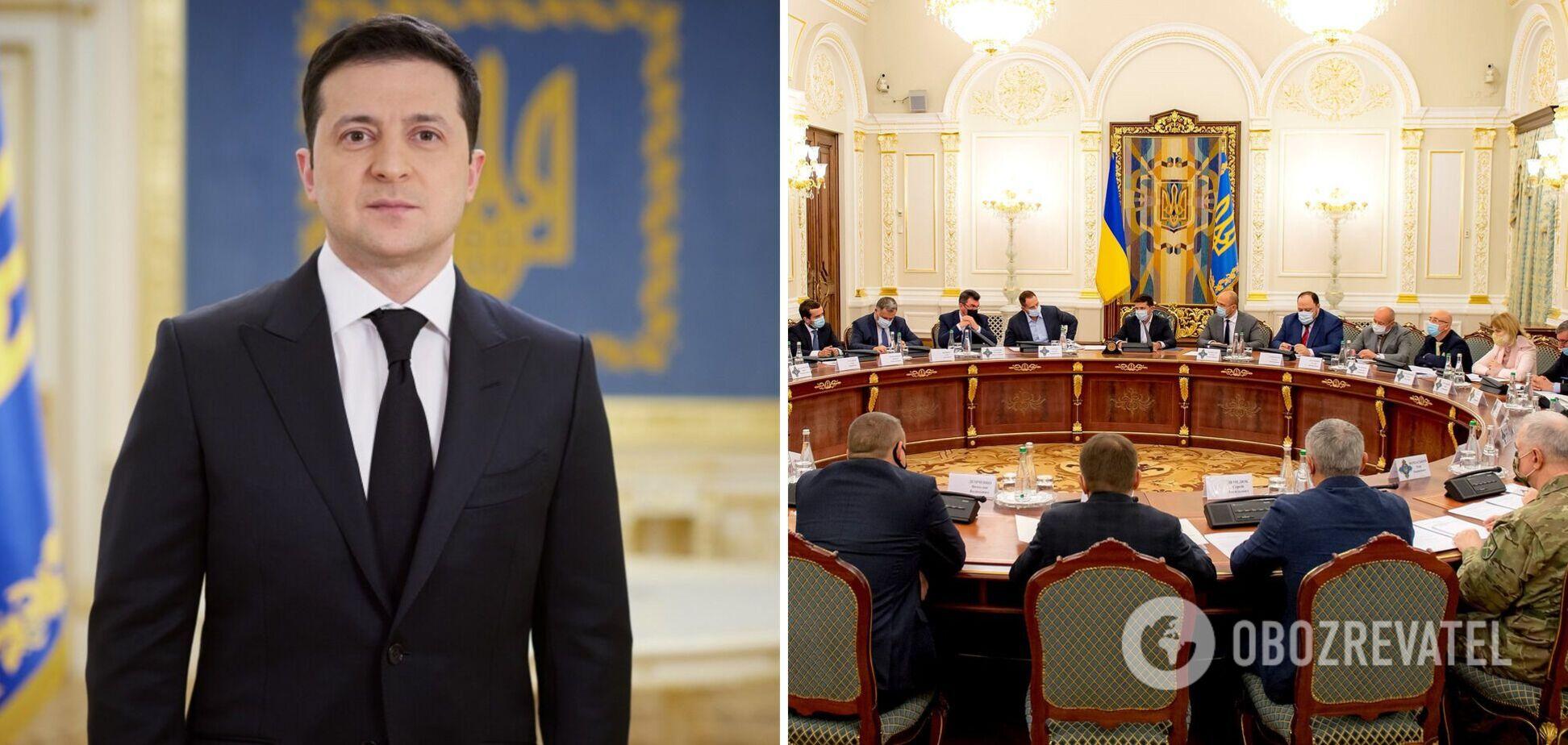 Зеленский раскрыл детали заседания СНБО: армия, олигархи и новые санкции