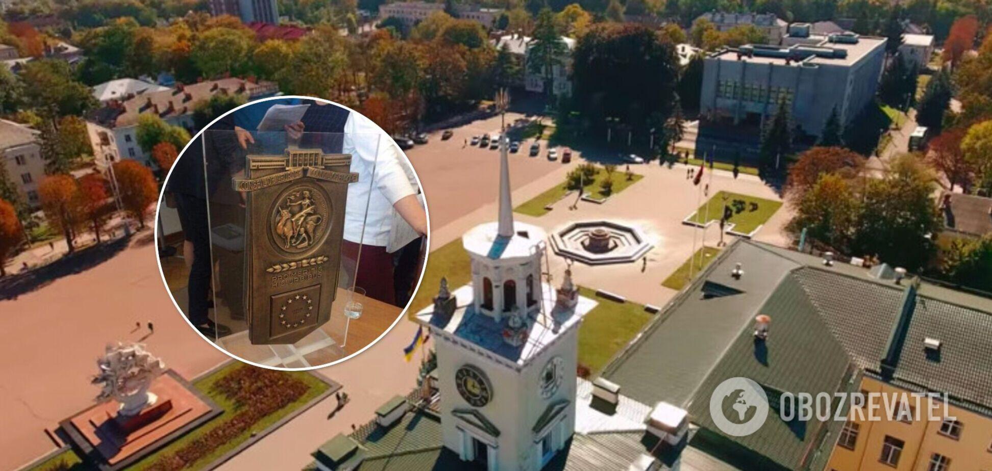 Українське місто Хмельницький отримало Приз Європи: що він означає