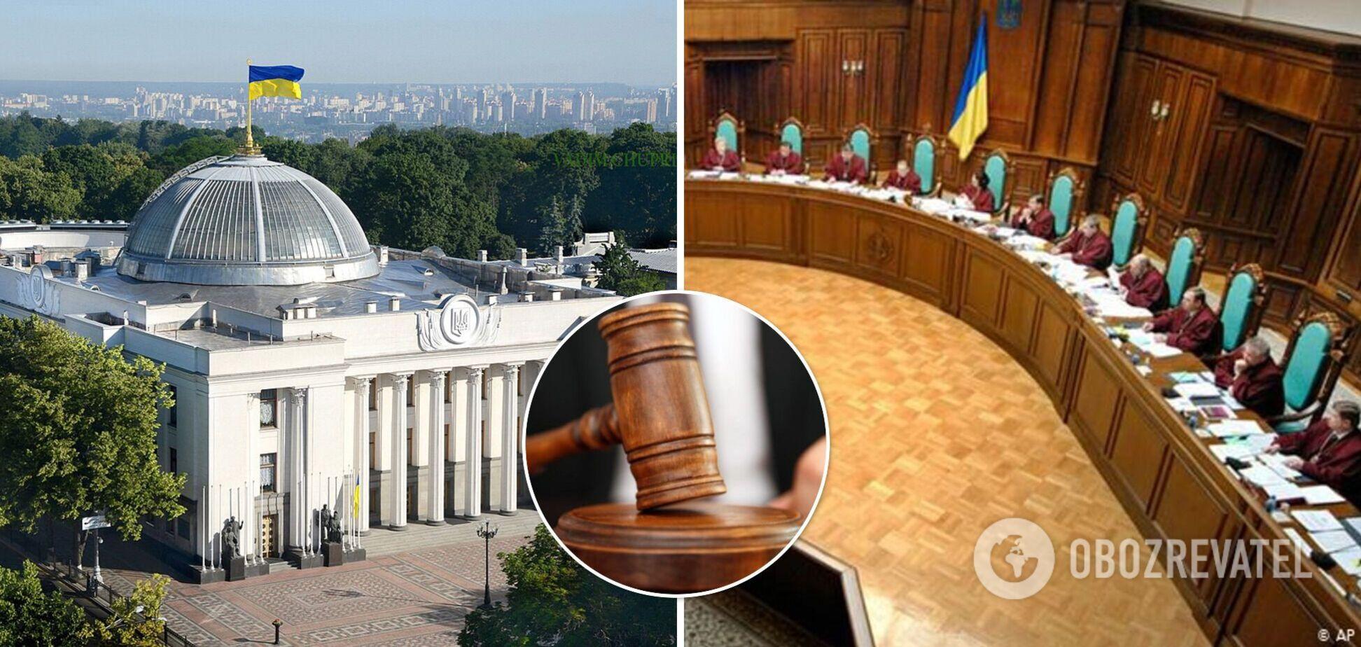 Судей КСУ ожидают выговоры и штрафы: в Раде одобрили законопроект о конституционной процедуре