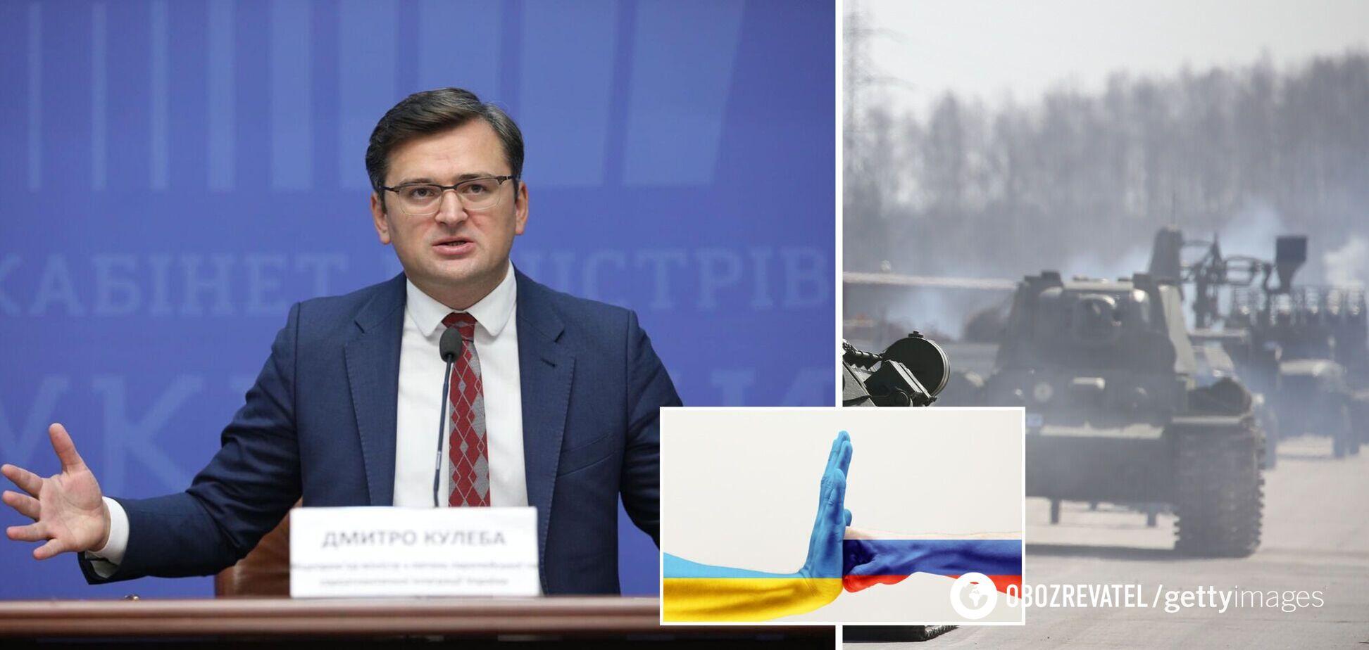Кулеба – о наращивании войск РФ у Украины: не дождетесь, мы не боимся угроз Москвы
