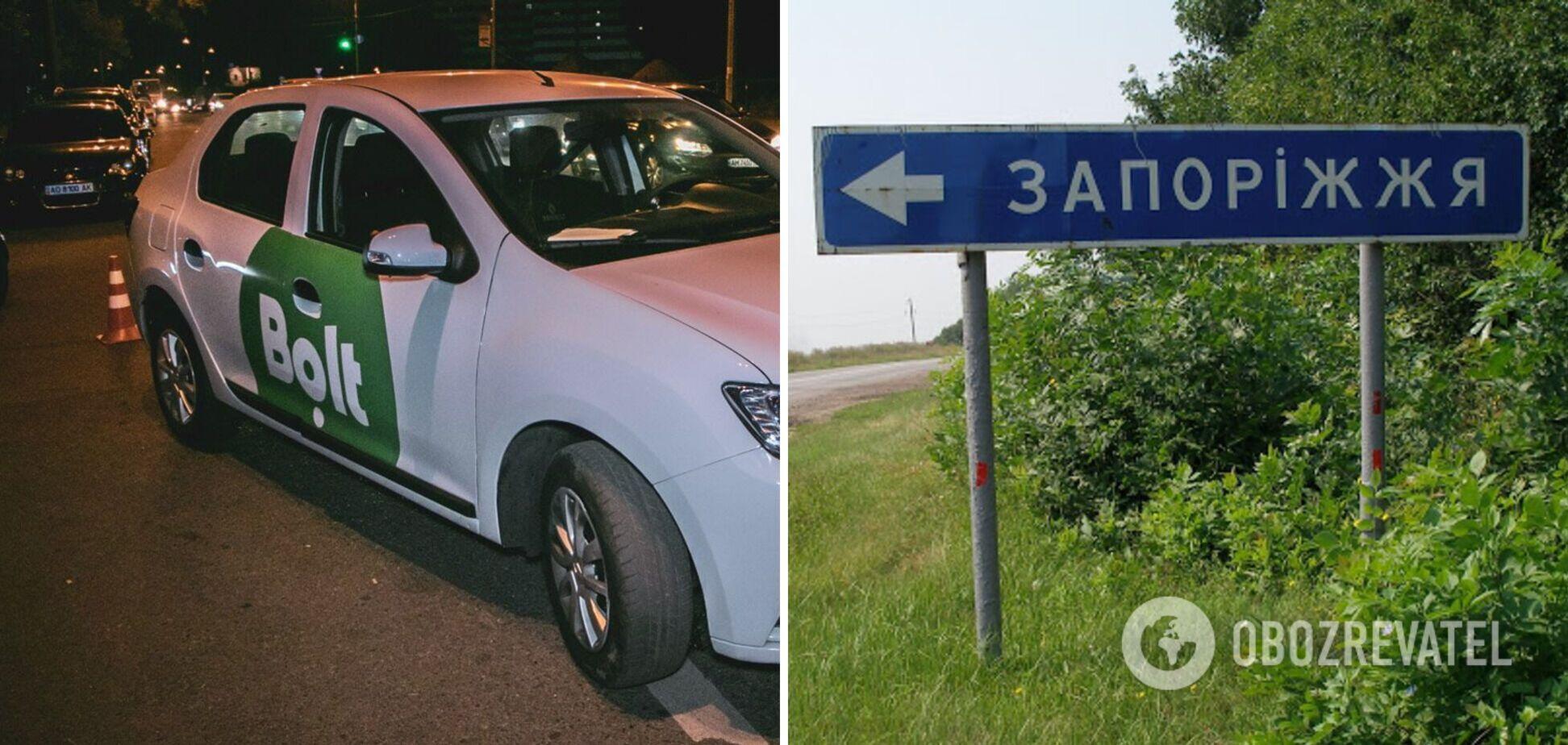 У Запоріжжі трапився расовий скандал між таксистом і пасажиром