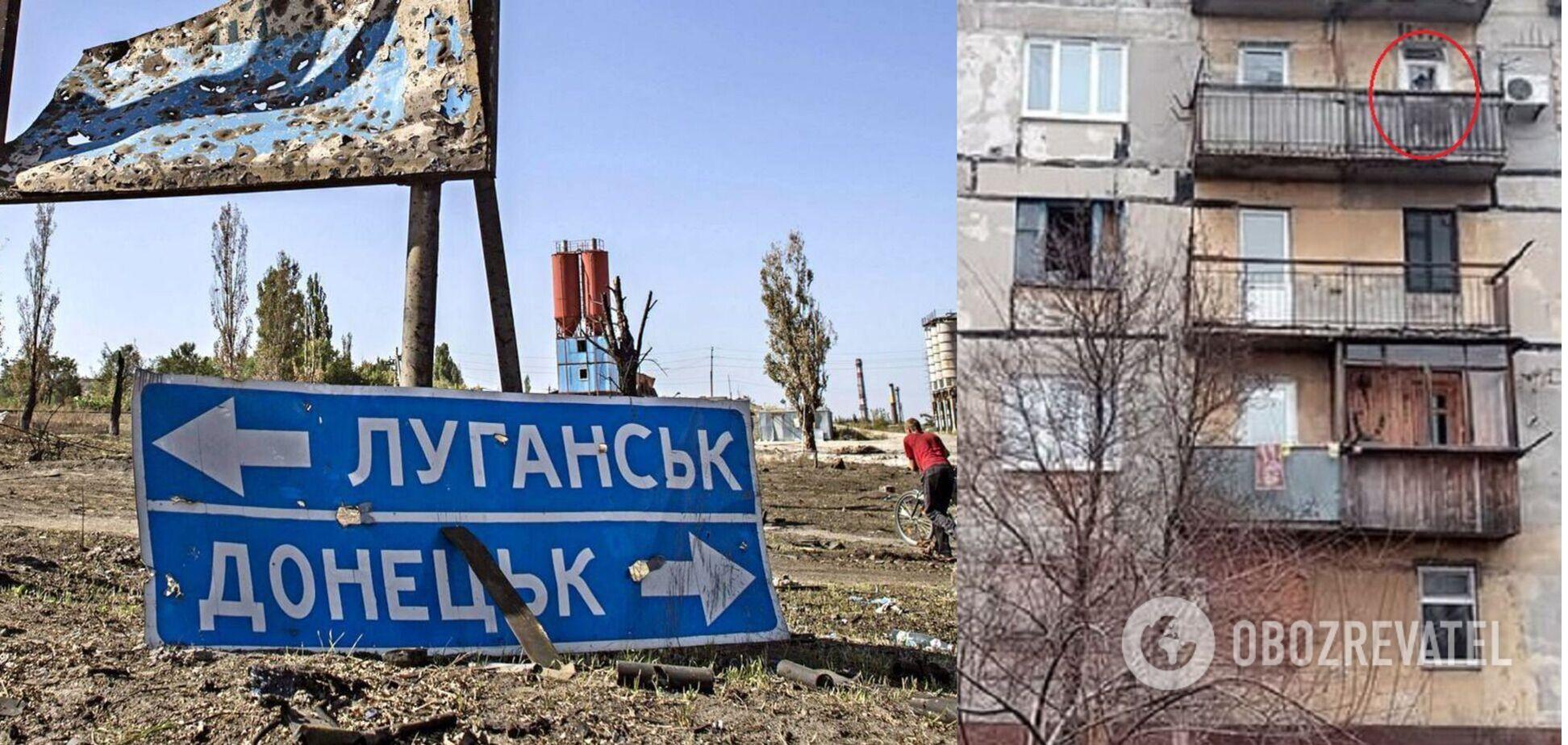 Фейки от российских пропагандистов: ВСУ 'обстреливают' пригород Донецка и 'убили' мужчину