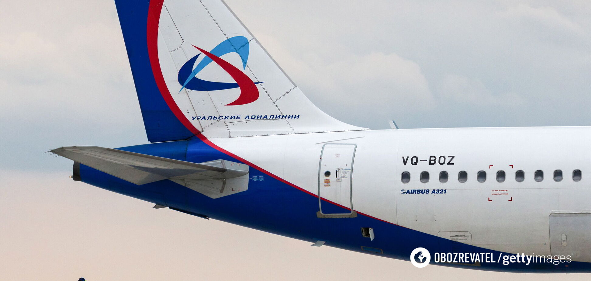 Суд заарештував 12 російських літаків за польоти до Криму