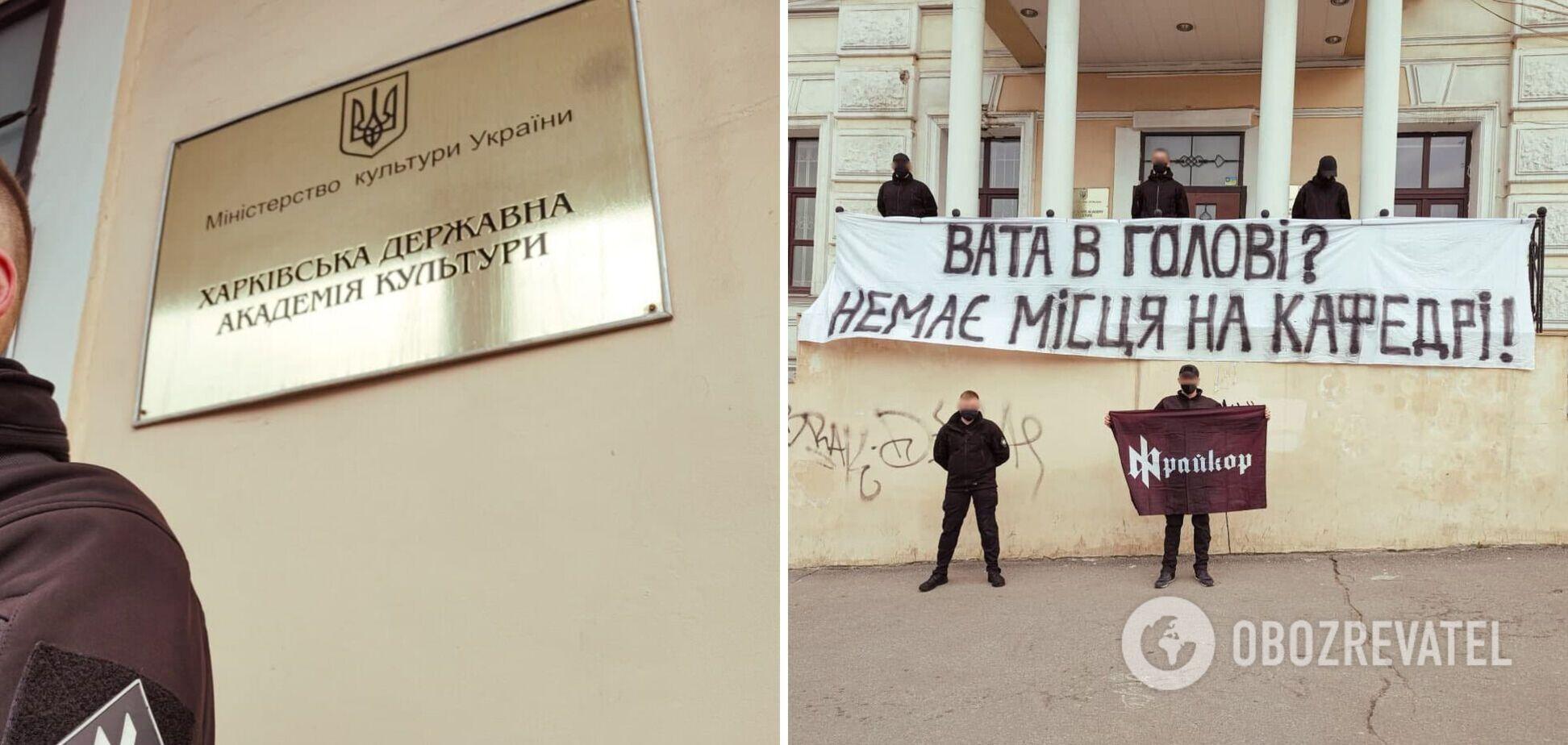 Акция у стен ХГАК после скандала с Семейкиной