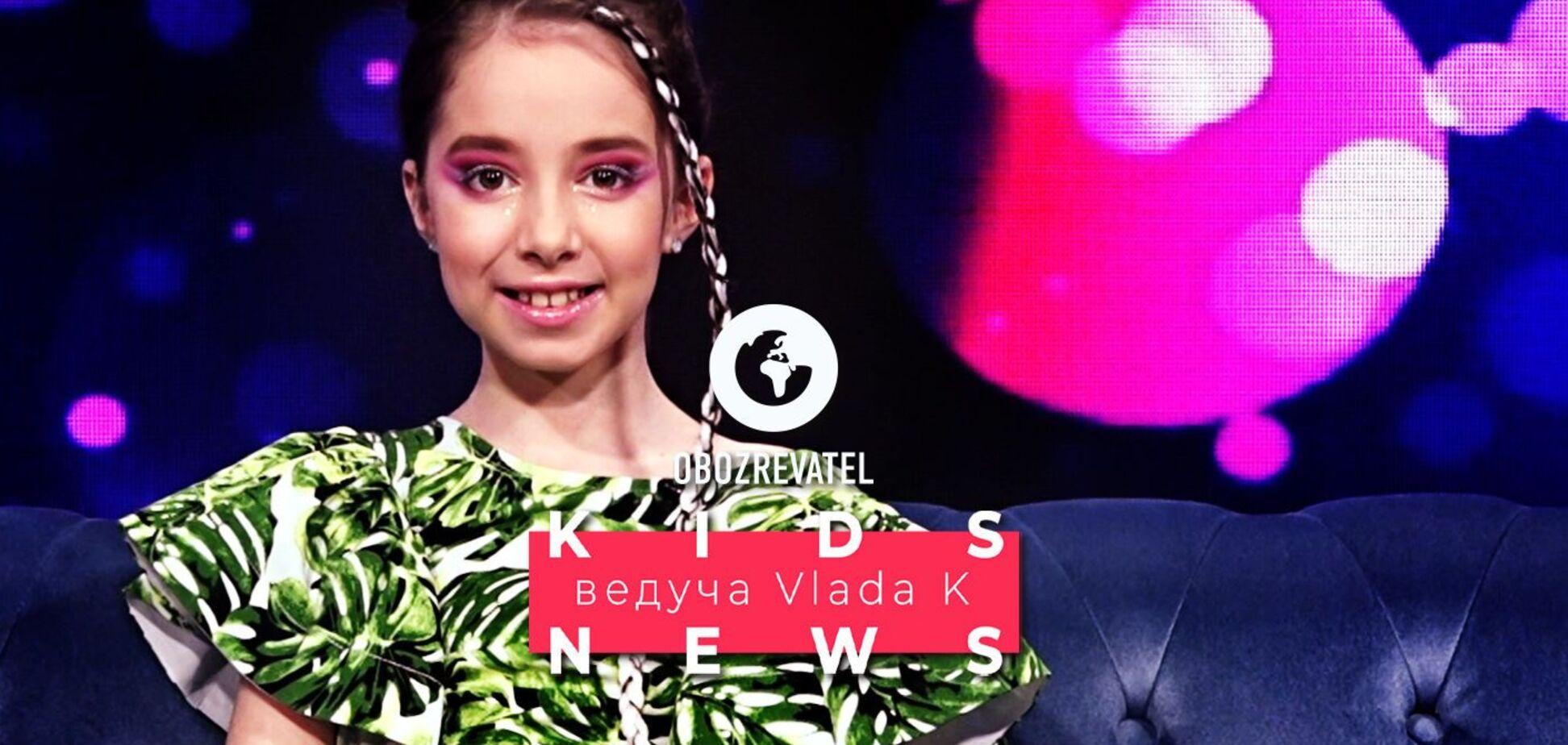 'Быть или не быть' конкурсу Евровидение? Смотрите в KIDS NEWS с Vlada K!