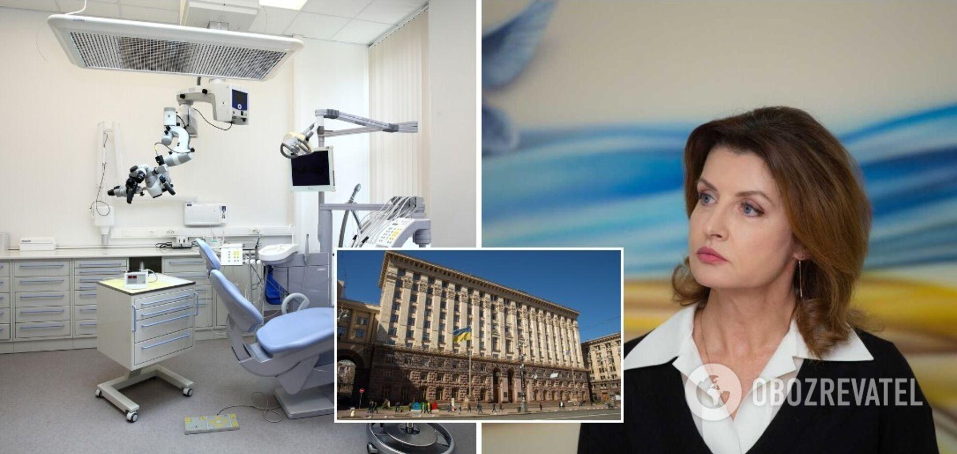 Марина Порошенко инициировала упрощение процедуры предоставления бесплатной лечебно-хирургической стоматологической помощи социально незащищенным киевлянам