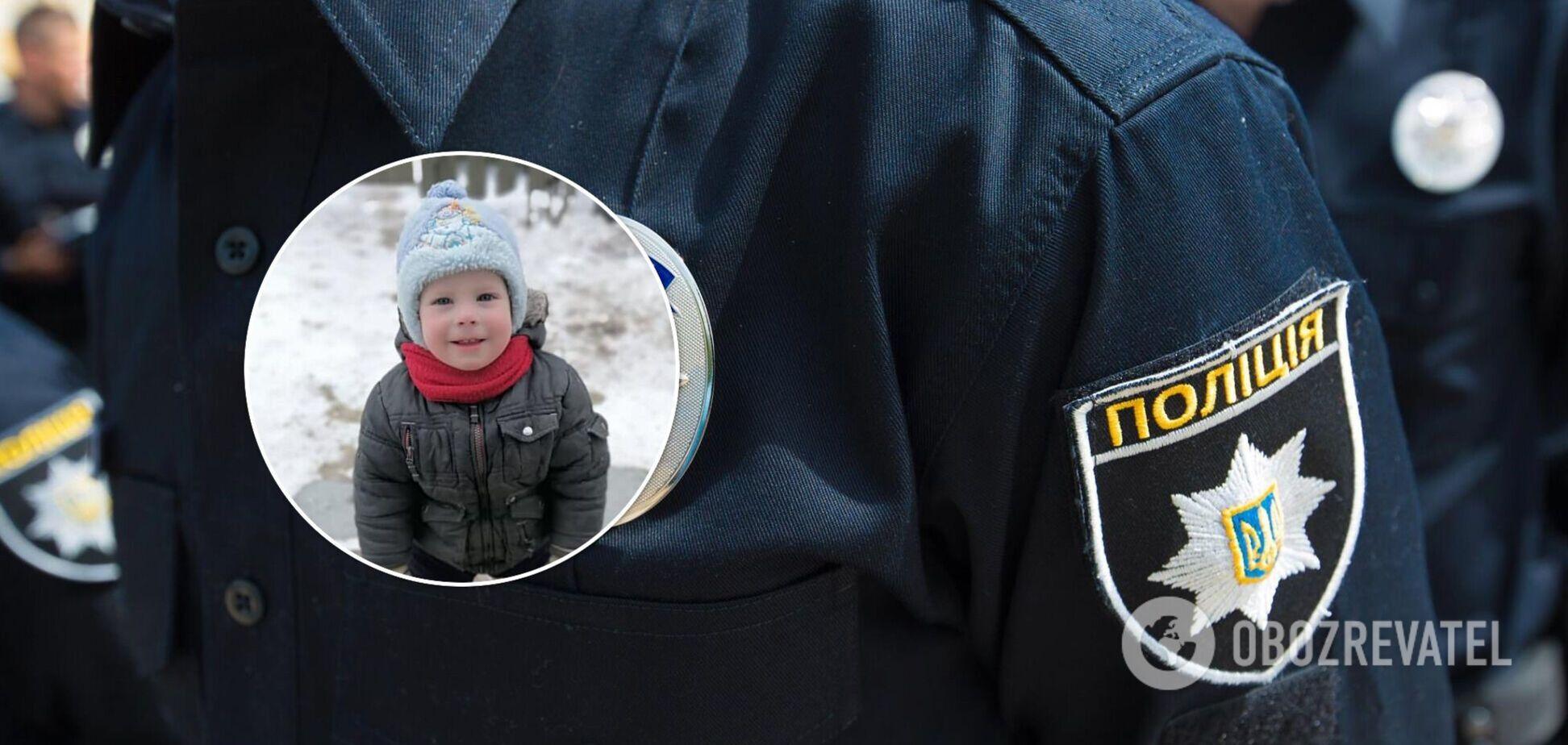 На Київщині зникла дворічна дитина: поліція просила допомогти з пошуками. Фото