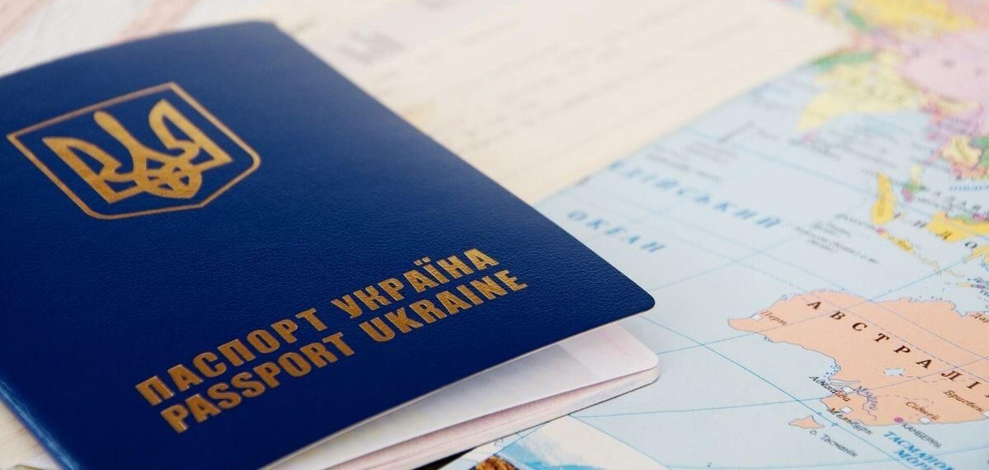 Украина поднялась в рейтинге 'Индекс паспортов'