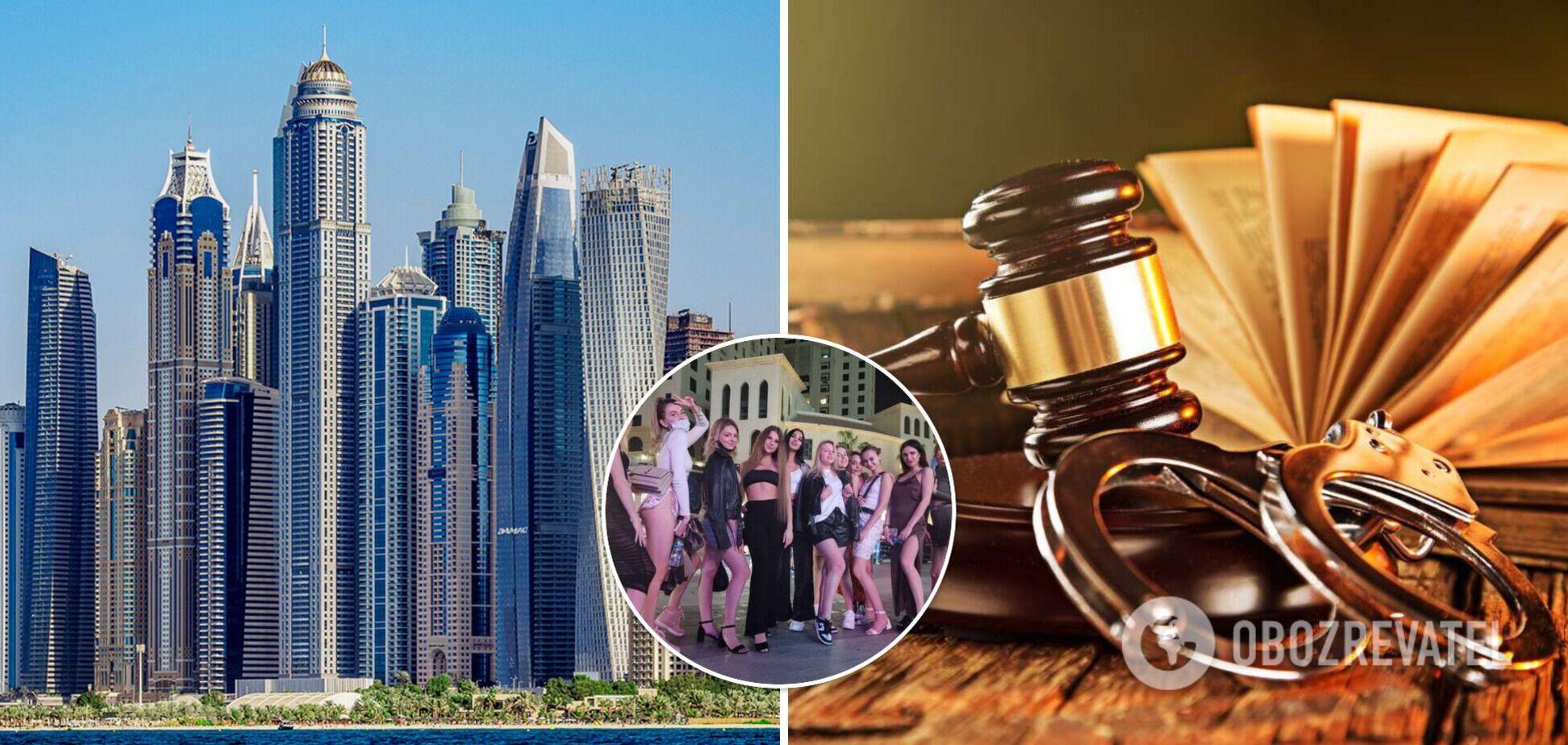 Адвокаты заявили о нарушении прав украинок в СИЗО Дубая