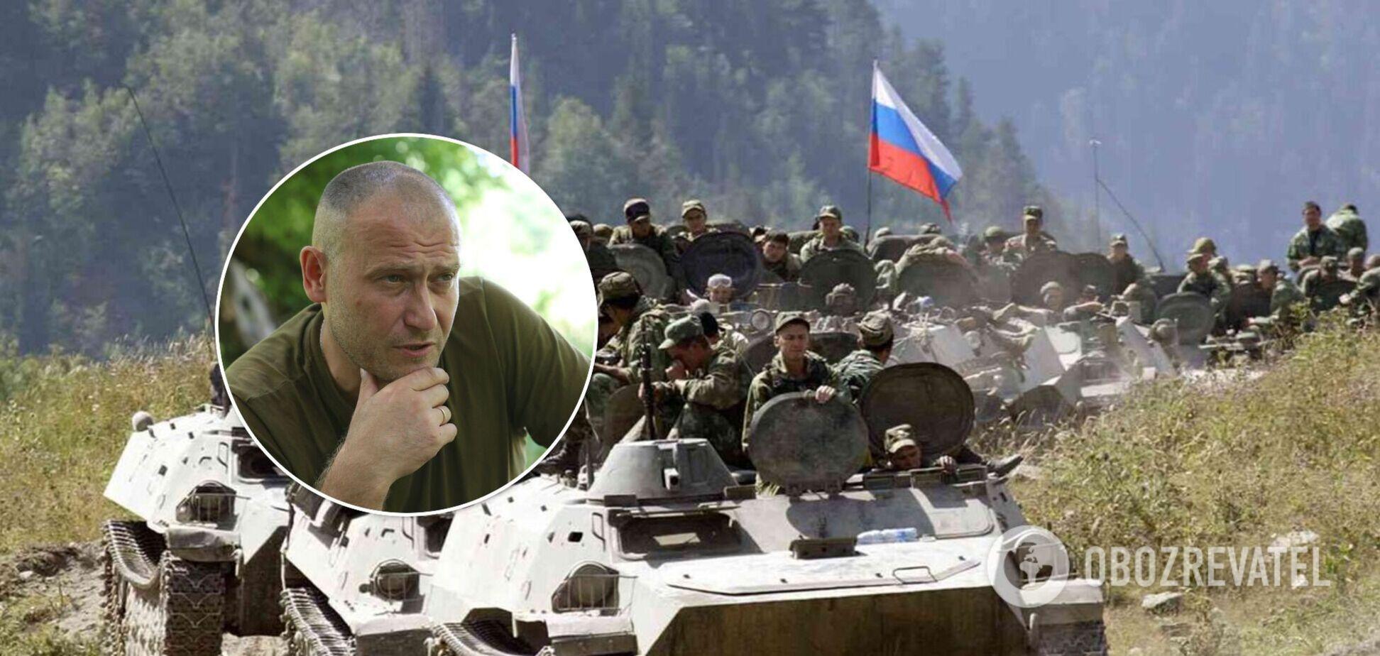 Ярош назвав умову, за якої Росія зможе захопити Україну