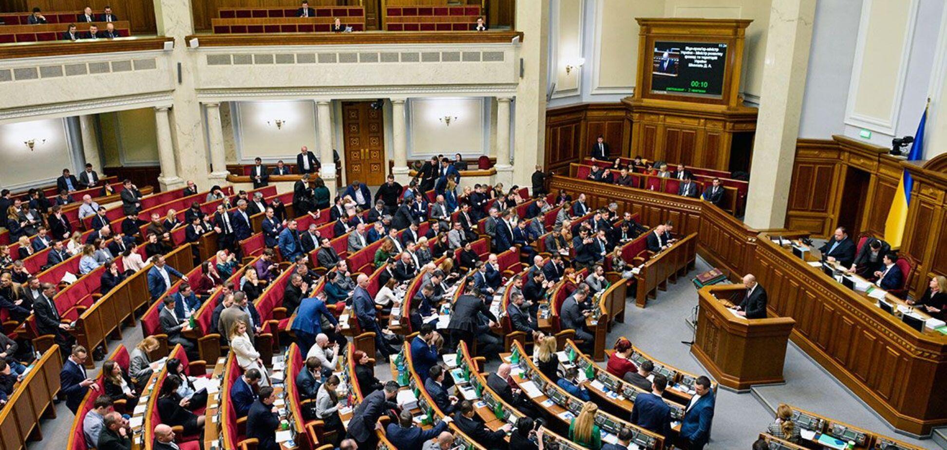 Екокомітет Ради схвалив законопроєкт про викиди до початку засідання