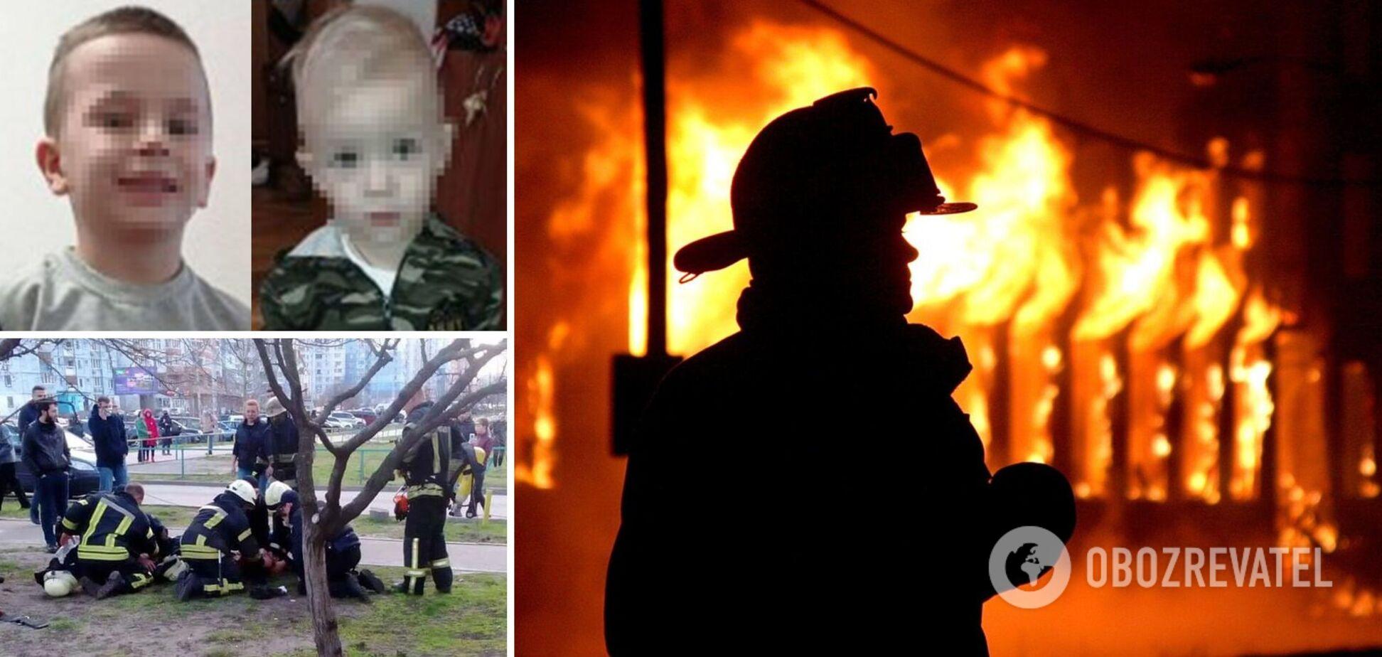 Дети попали в реанимацию, а семье негде жить: появились подробности пожара в многоэтажке Киева