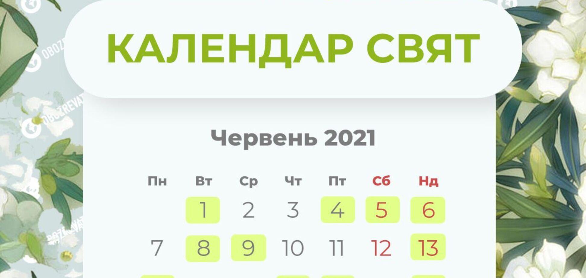 В июне 2021 года всего будет десять официальных выходных
