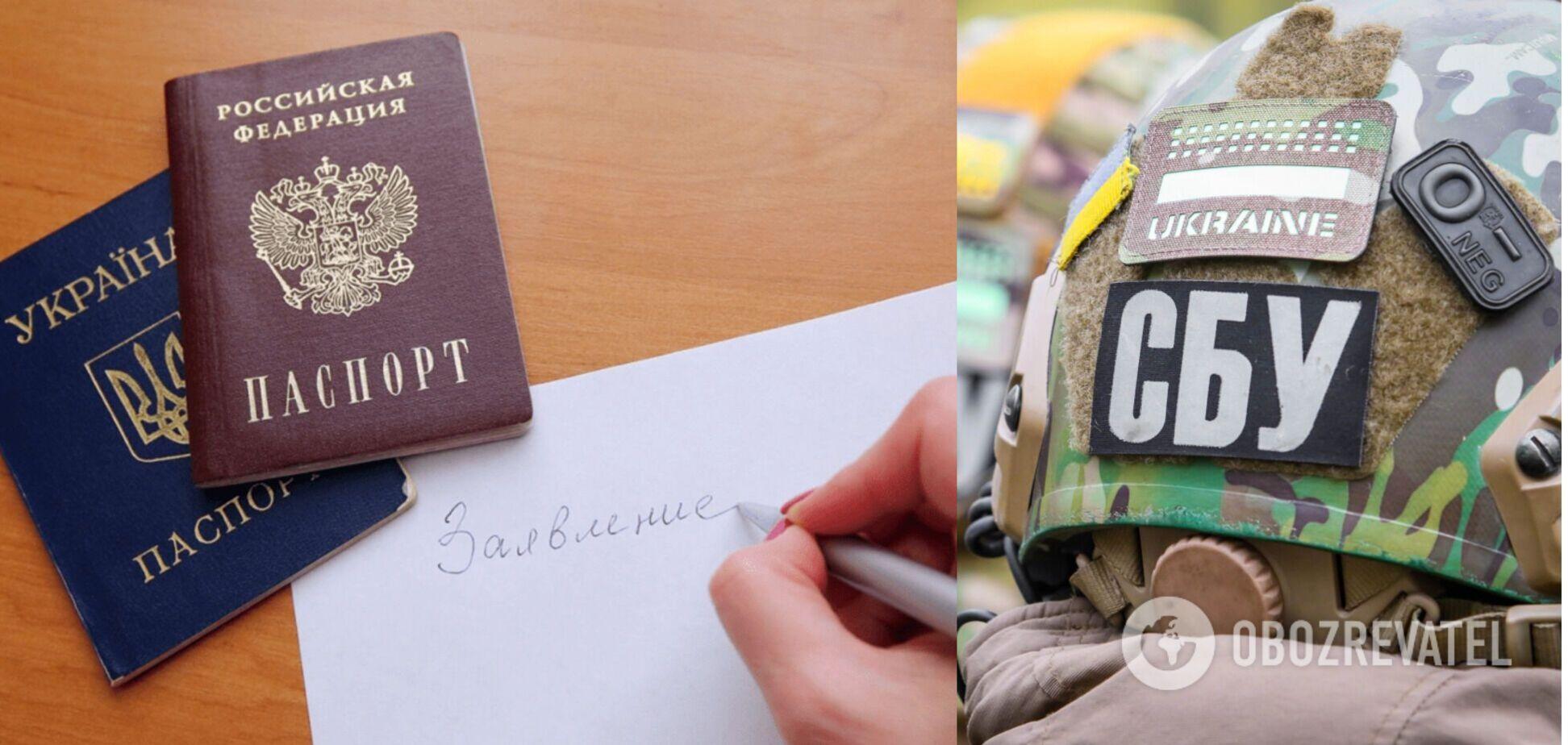 СБУ затримала експосадовицю 'ЛНР': жінка захотіла змінити прізвище й жити в Україні