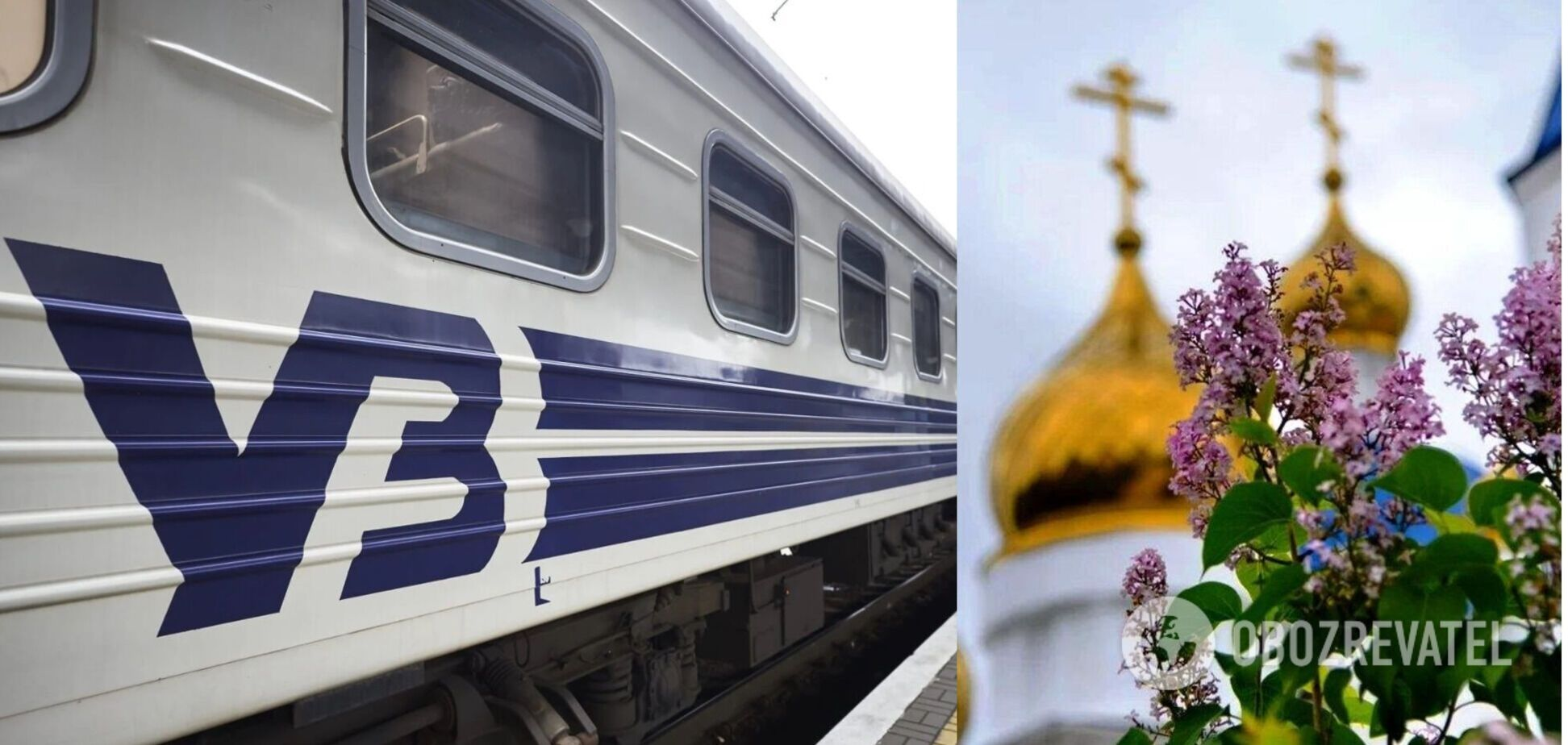 'Укрзалізниця' запустить додаткові поїзди на Великдень: названо популярні напрямки
