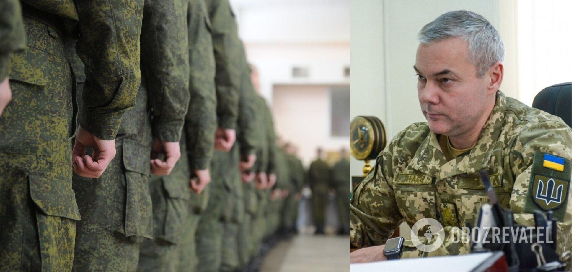 Наев: к украинской границе стянули больше 100 тысяч российских военных