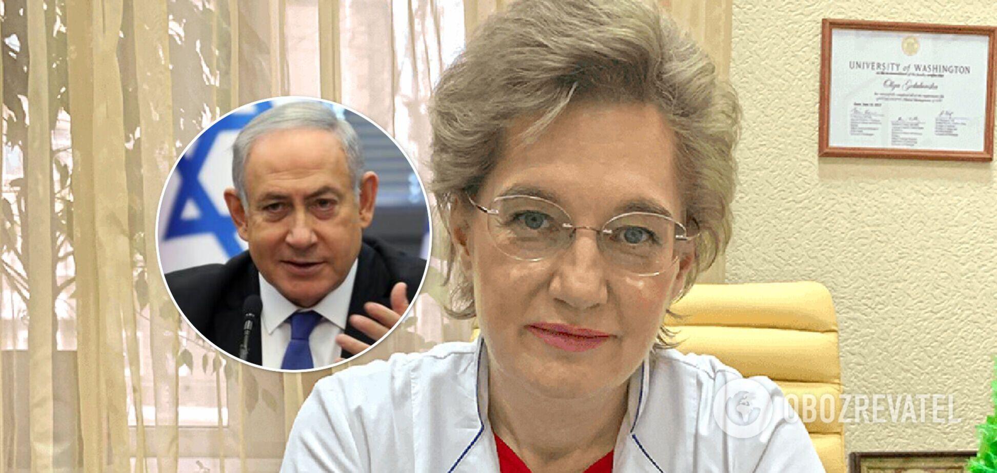 Голубовська похвалила Нетаньягу