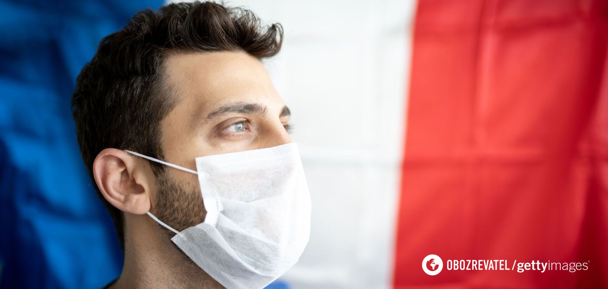 Коронавирус во Франции