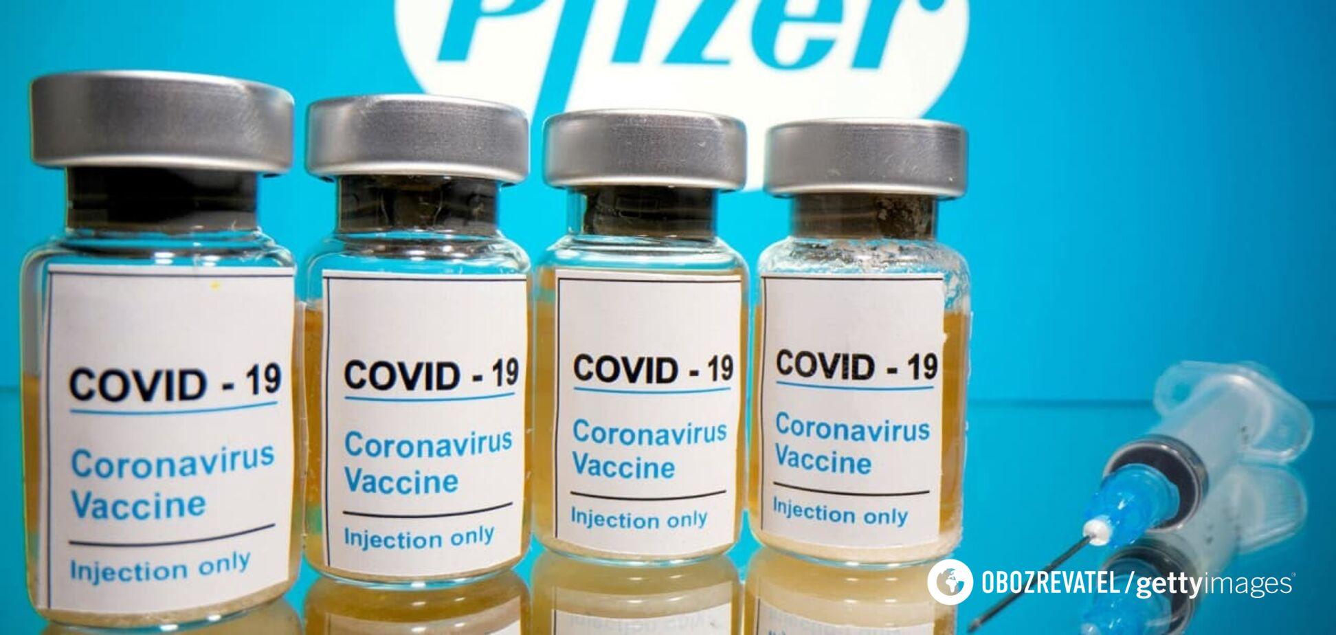 Вакцина Pfizer від коронавірусу