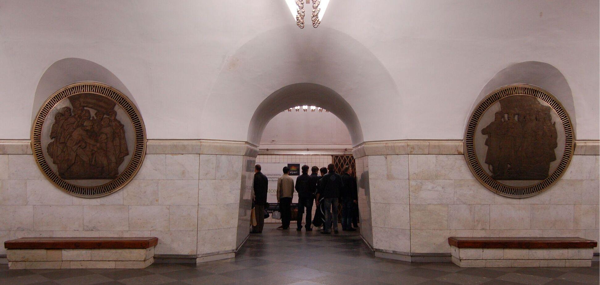 Оформление станции содержит аспекты украинской истории