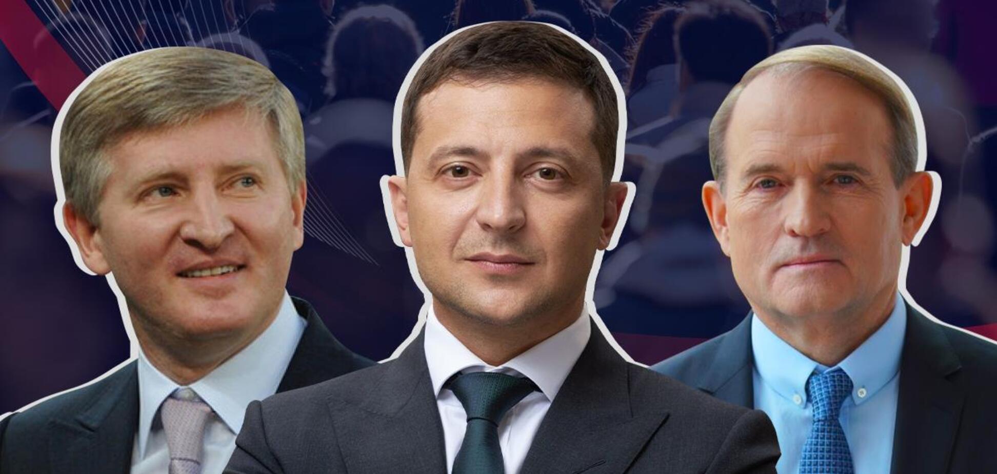 Под видом борьбы с олигархами в Украине развернулась борьба за власть и ресурсы – СМИ