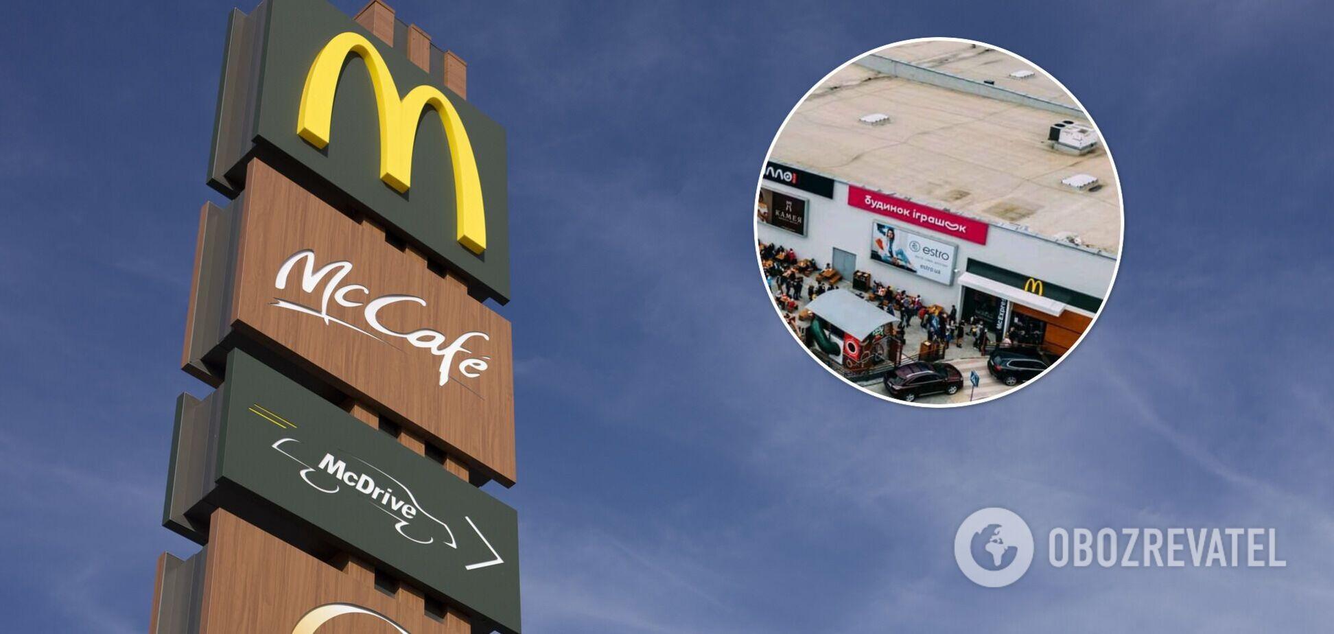 В компании McDonald's уже отреагировали на ситуацию
