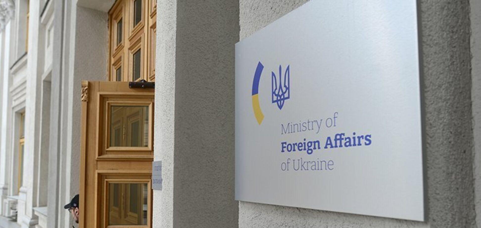 В МИД отреагировали на задержание украинского консула в РФ