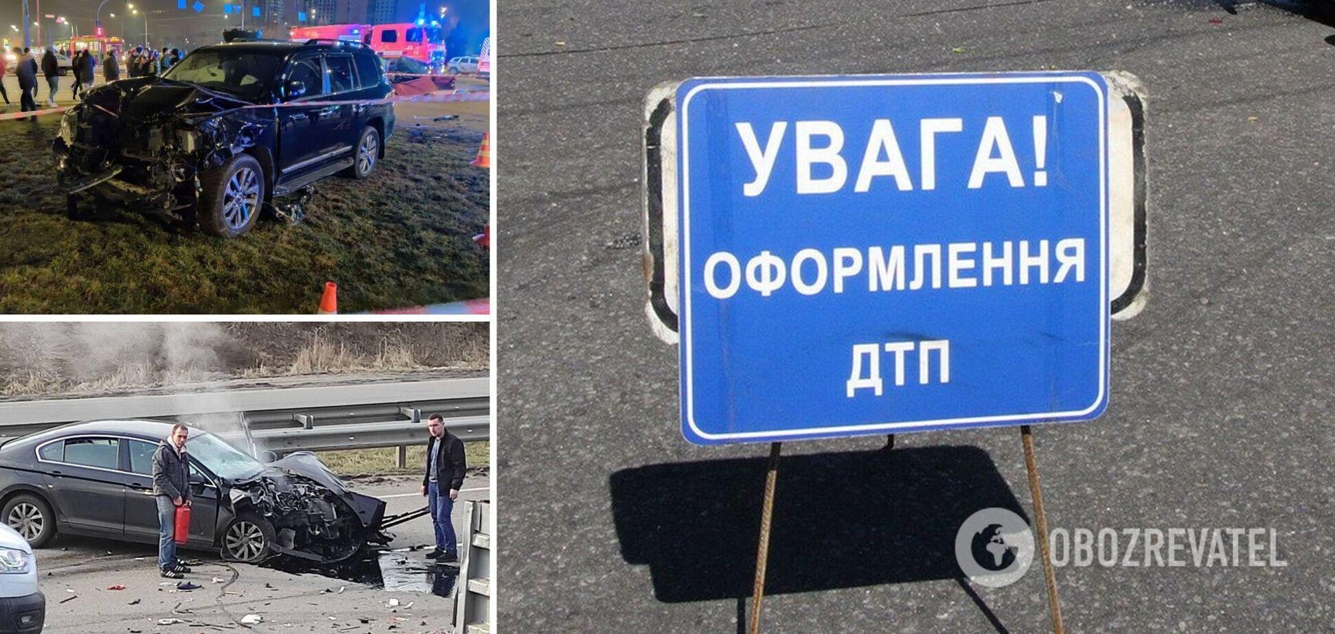 Люди продовжують гинути на дорогах столиці