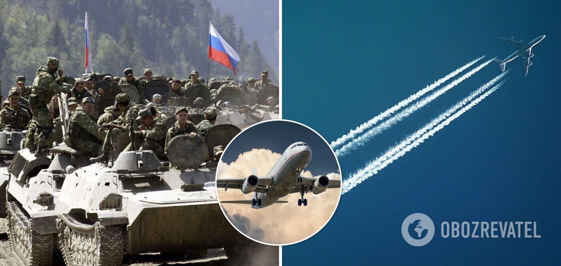Авиапространство над Украиной