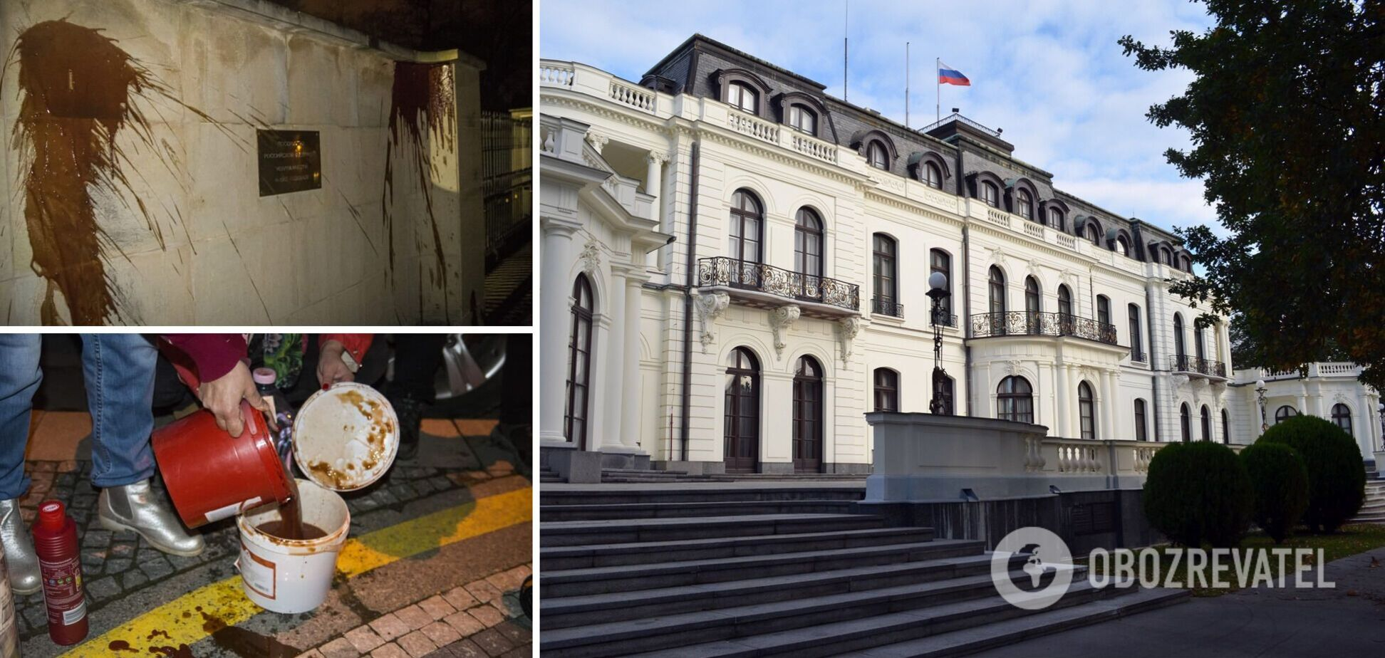 У Чехії облили кетчупом стіну посольства Росії. Фото і відео