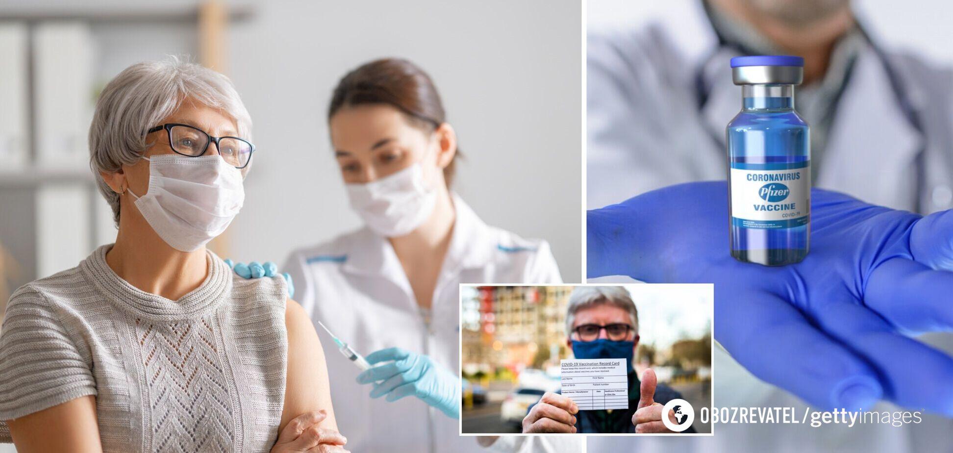 В Украине началась вакцинация препаратом Pfizer. Фото и видео