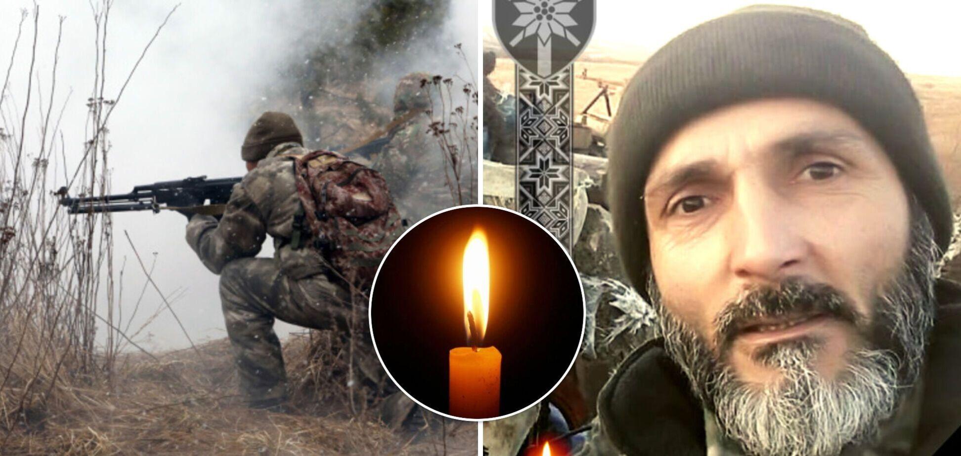 Стало известно имя убитого на Донбассе воина ВСУ. Фото