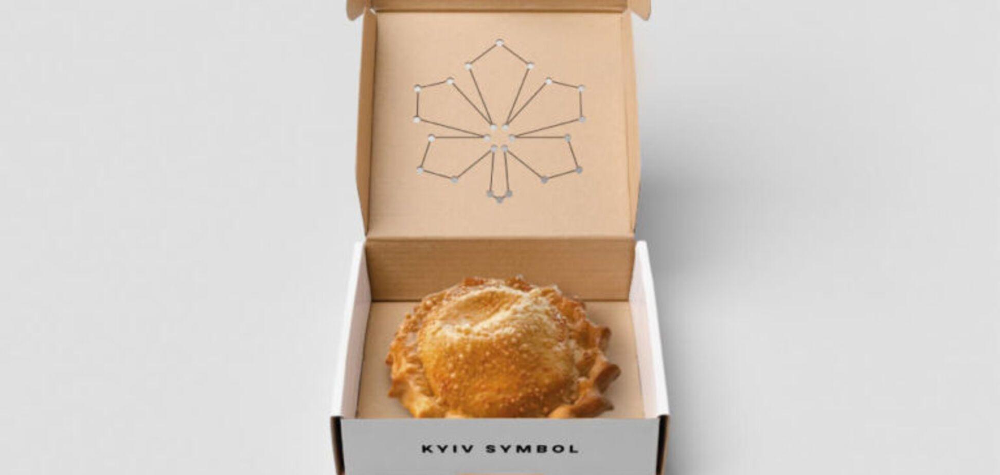 Для Kyiv Pie презентовали альтернативный логотип