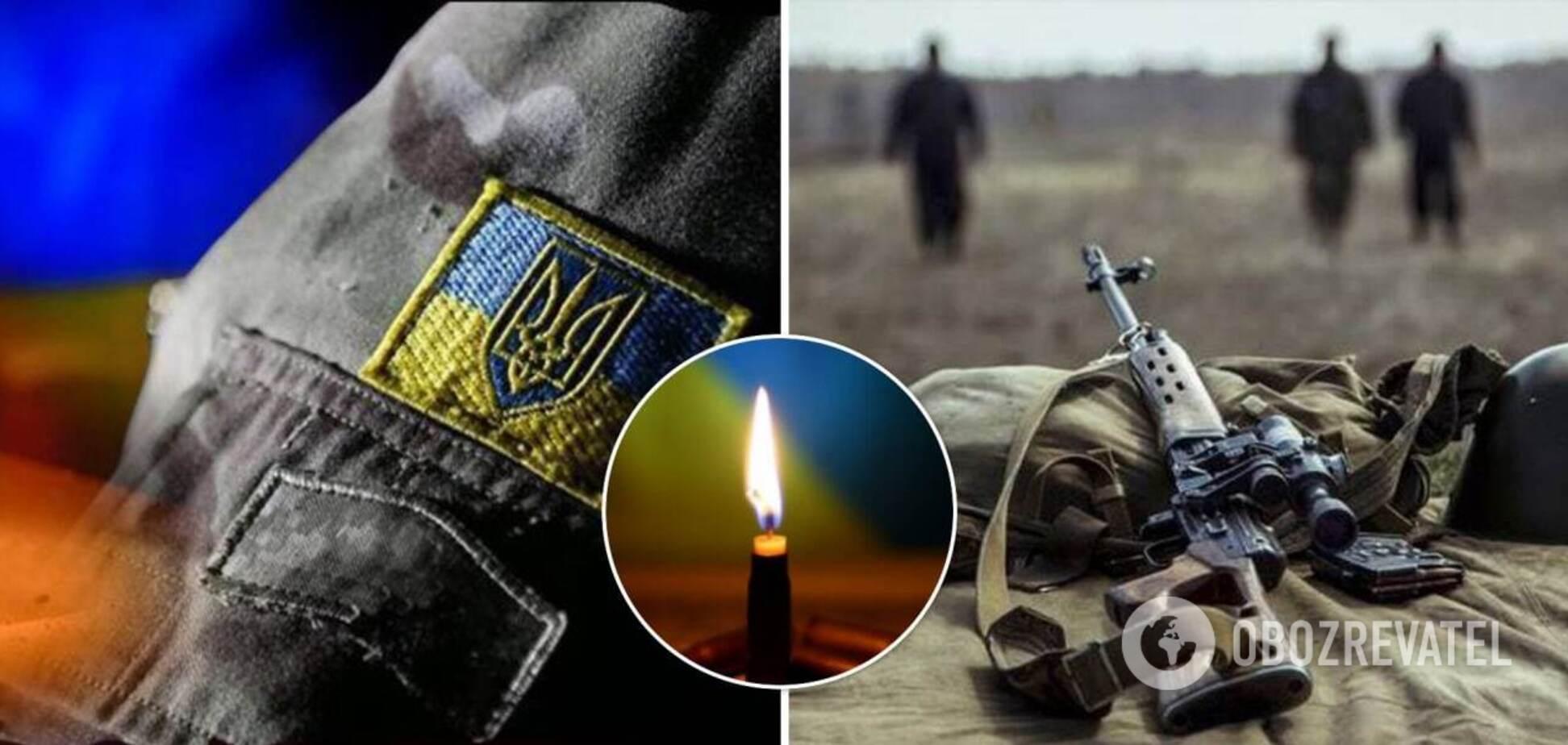 На Донбасі вбили українського військового, є поранений