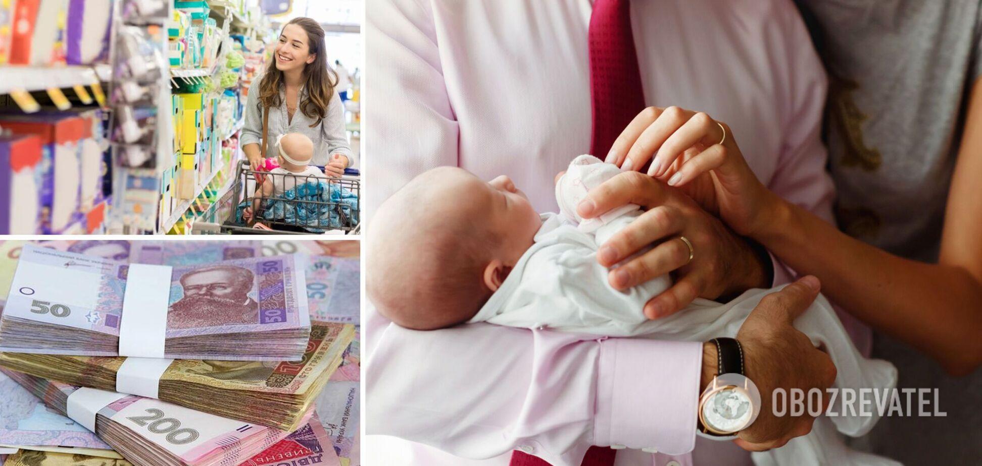 В Украине хотят повысить выплаты при рождении ребенка до 50 тысяч: когда дадут деньги и хватит ли их