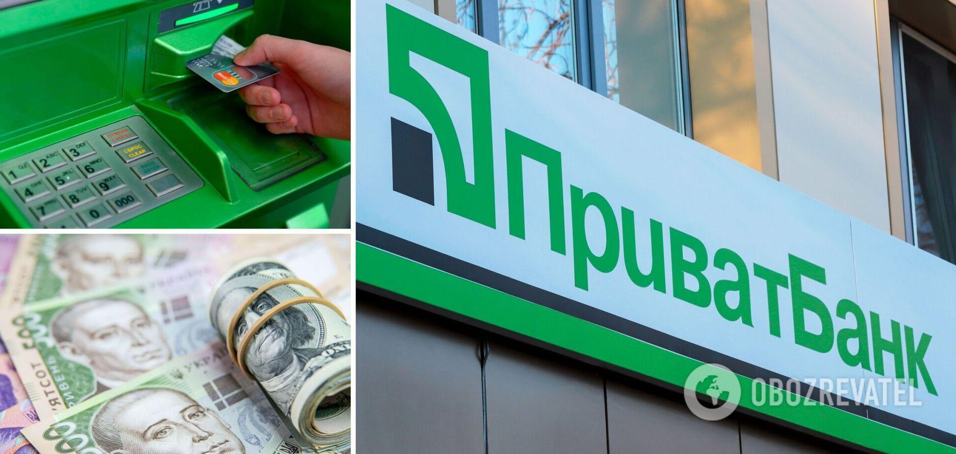 Приватбанк списывает проблемные кредиты