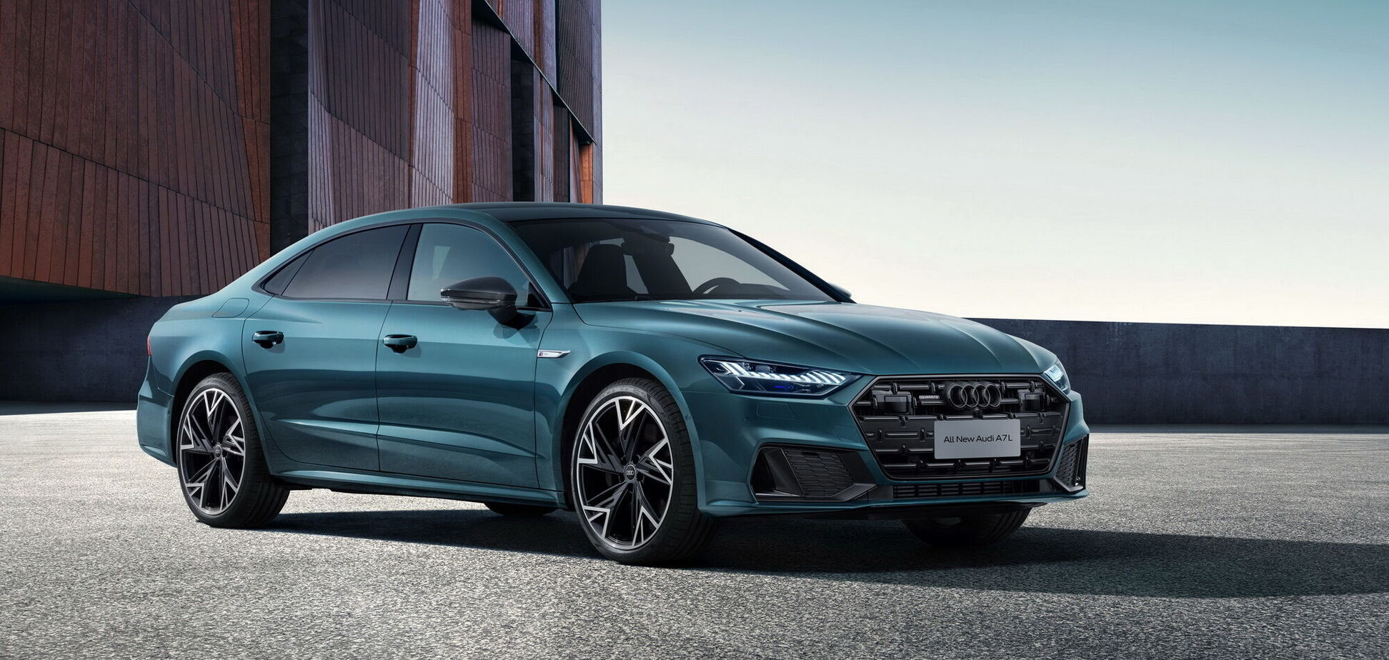 Для Китаю розробили седан Audi A7L