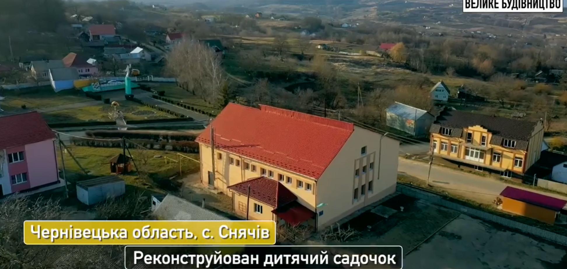 В Черновицкой области реконструировали еще один детский сад