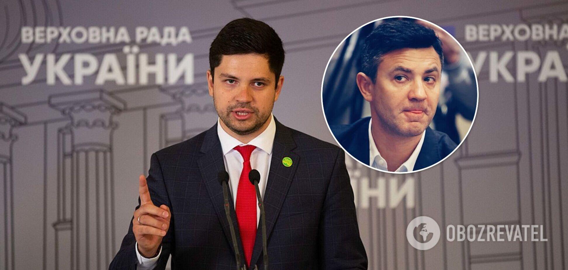 В 'Слуге народа' отреагировали на скандал с вечеринкой Тищенко