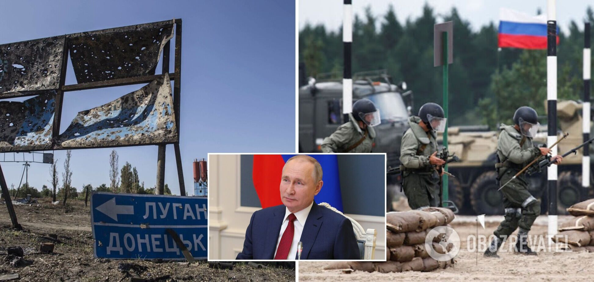 Хто з українців найбільше боїться нового наступу РФ: з'явилися результати дослідження Liberty Report