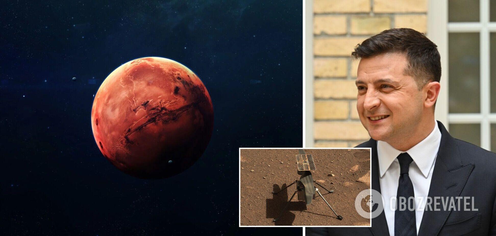 Зеленский поздравил NASA и назвал имя украинца, работавшего над вертолетом для Марса