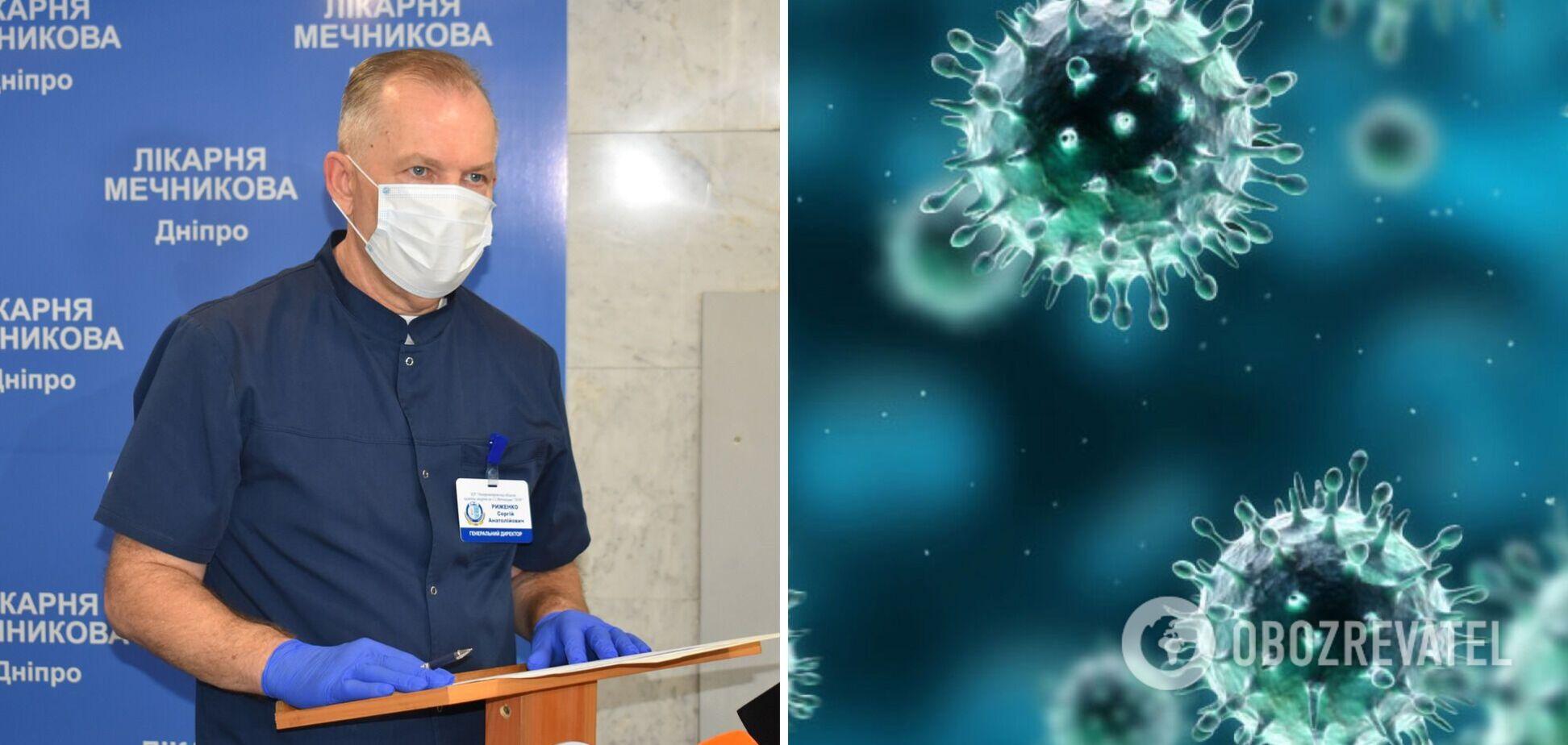Головлікар лікарні в Дніпрі назвав незвичайні симптоми COVID-19: всесвітня втома, підгоряють мізки