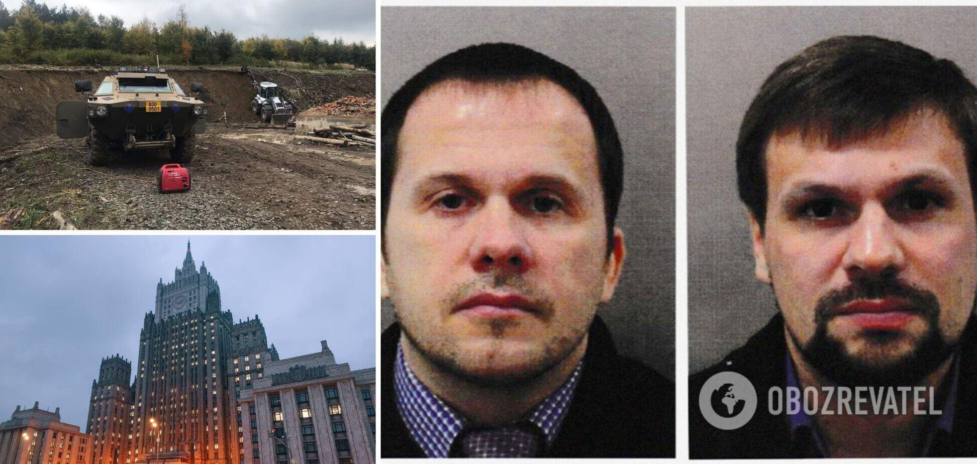 Российских грушников обвинили в диверсиях на территории Чехии