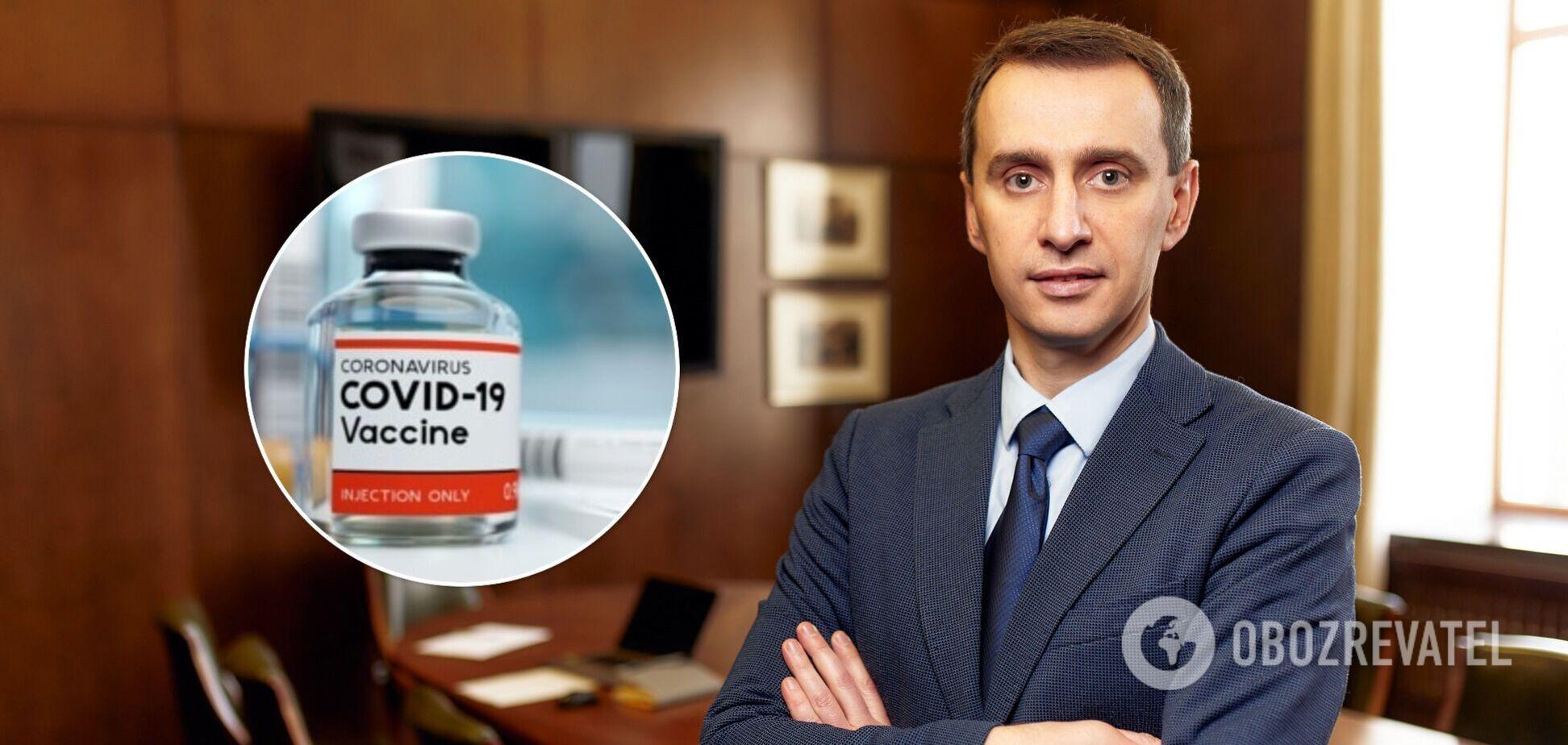 Ляшко рассказал, при каких условиях будут вакцинировать всех украинцев