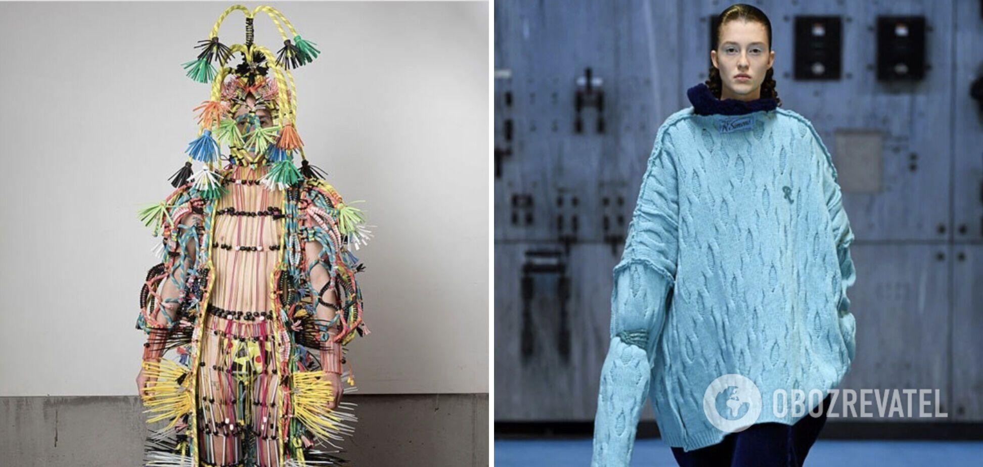 Дизайнери презентували епатажні колекції одягу