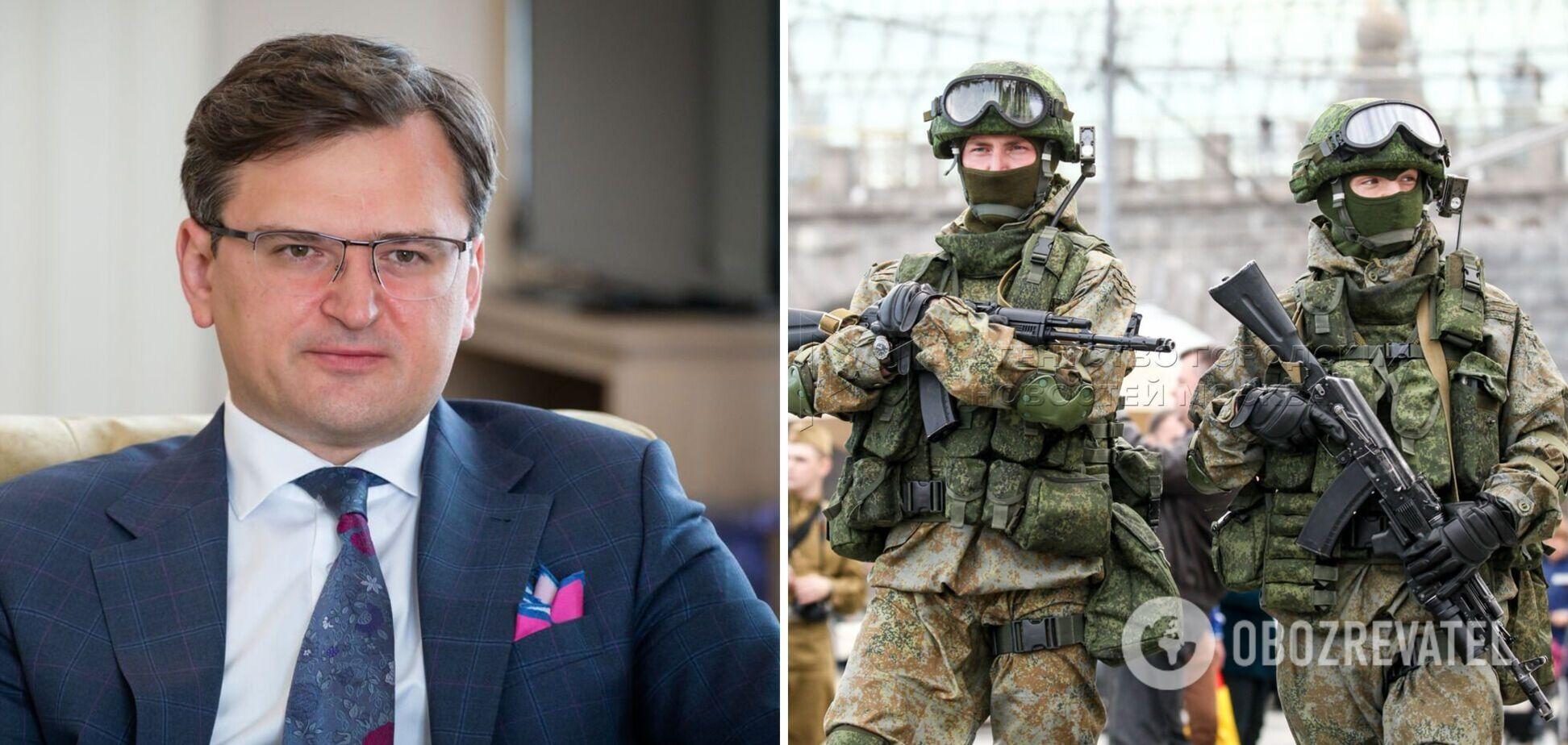 Кулеба: Украина готова дать военный отпор России